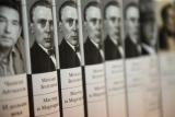 Наиболее популярны среди любителей Кубок мира Русский роман