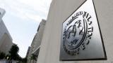 У МВФ вітають призначення Смолія главою НБУ і сподіваються на подальшу співпрацю