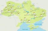Погода на завтра: В Україні похолоднішає, на півночі очікується сніг
