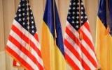Посольство України негативно оцінило концерт артистів з РФ у Вашингтоні