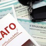 Страхование ОСАГО на tinkoff.ru