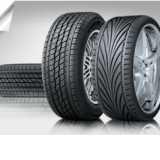 Если вы ищете шины или же диски для своего автомобиля, то наш интернет-магазин шин и дисков предлагает вам огромный ассортимент от мировых производителей