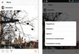Как удалить публикацию в Instagram с компьютера на ваш веб-браузер и с телефона?