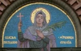 День святої Євдокії: Як прийнято відзначати і чому це свято важливий в народі