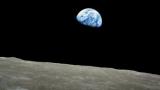 Лунные кратеры будет давать имена космонавтов