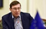 Зарплата Луценка за січень склала майже 325 тис. грн