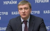 Петренко: Мін'юст має намір запустити реєстр компаній-боржників по виплаті зарплат