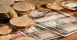 Міжбанк закрився доларом по 25,09-25,13 грн., євро – по 27,95-27,99 грн