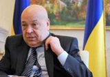 Москаль: Через п'ять років виправити ситуацію з наркоманією в Україні буде неможливо