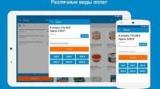 Сайт CashBox: отзывы, возможности заработка и описание