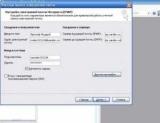 Как добавить параметры Outlook Яндекс-почте?