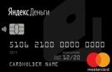 Как создать электронный кошелек в