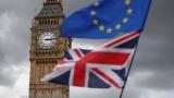 Кредитный рейтинг Великобритании понижен агентством Moody's