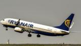 Авиакомпания Ryanair должна опубликовать отмененных рейсов